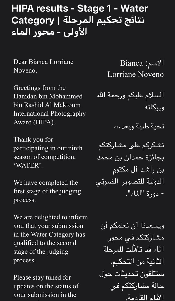 I don't know if I can make it through finals but being selected under all categories during prelims is already an achievement. Still can't believe it. #HIPA