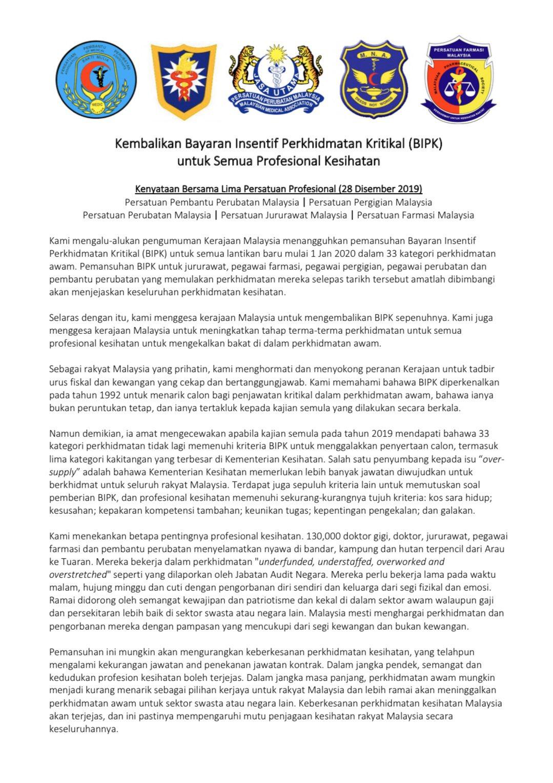 Malaysianmedicalassociation On Twitter Kembalikan Bayaran Insentif Perkhidmatan Kritikal Utk Semua Profesional Kesihatan Persatuan Pembantu Perubatan Malaysia Persatuan Pergigian Malaysia Persatuan Perubatan Malaysia Persatuan Jururawat