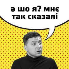 """""""Цементирует неприкасаемость"""": Вакарчук раскритиковал реформы Зеленского - Цензор.НЕТ 3620"""
