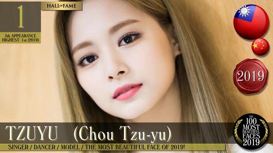 日本の美人、かわいい女優ランキング2017 ...