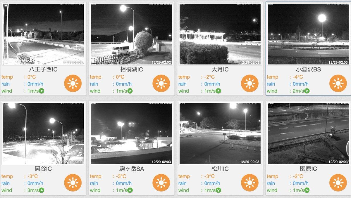 相模湖 ライブ カメラ