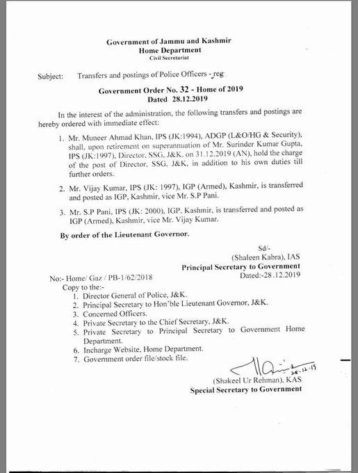 New IGP Kashmir