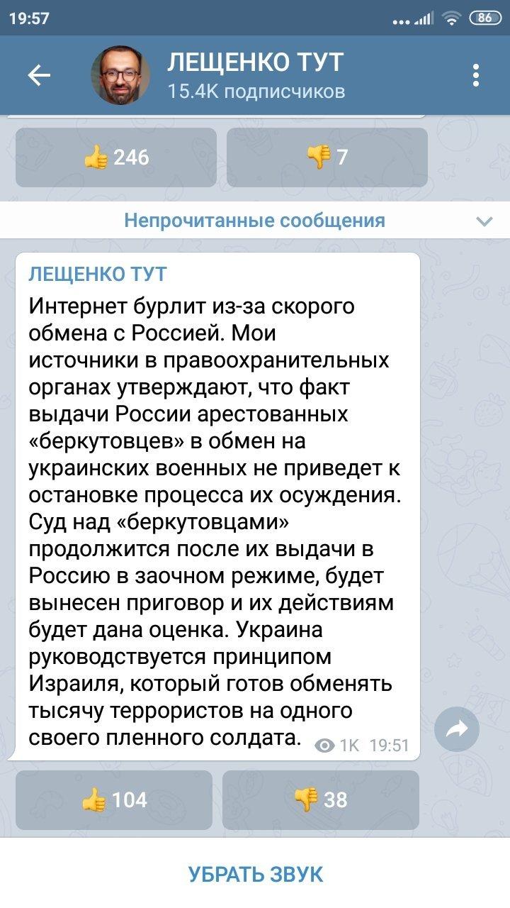 """В Лукьяновское СИЗО подтягиваются сотни людей, чтобы не дать вывезти """"беркутов"""". Максимально не рекомендую власти применять силу, - кандидат от """"Голоса"""" Притула - Цензор.НЕТ 4417"""