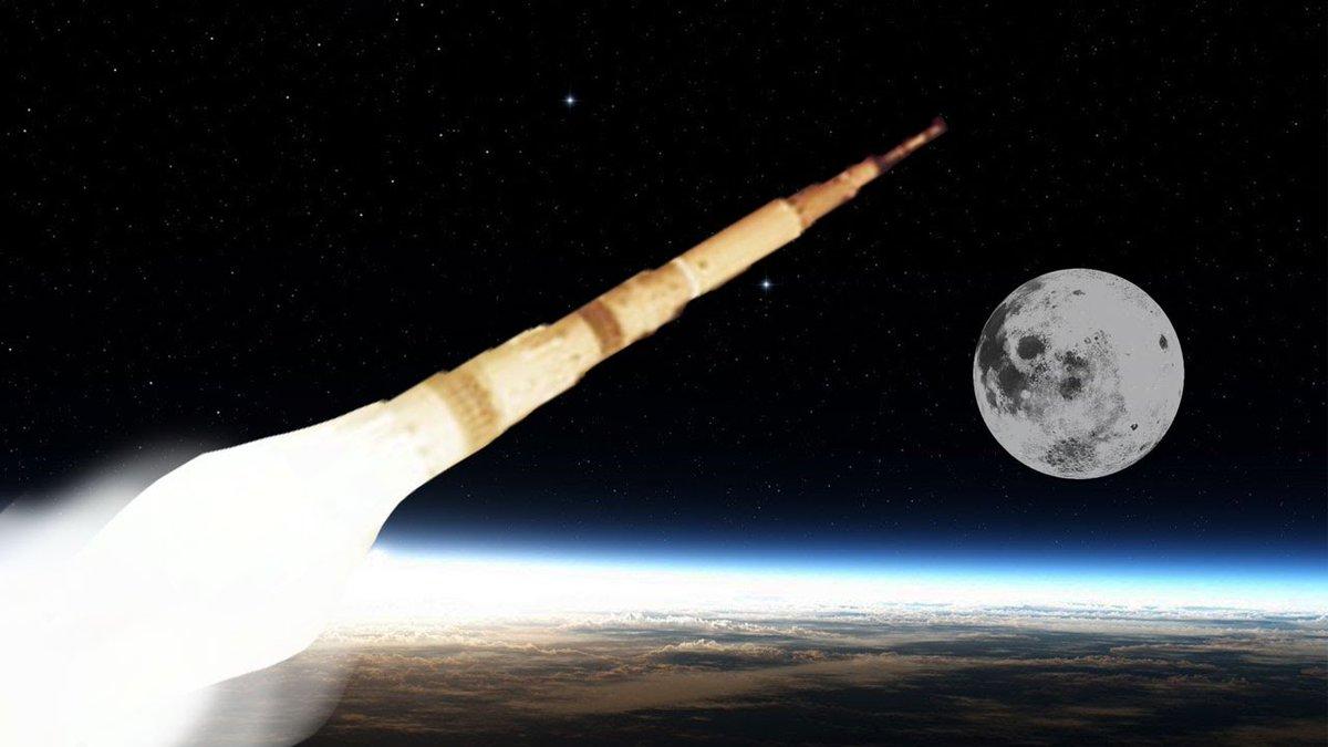 Картинка ракеты на луне