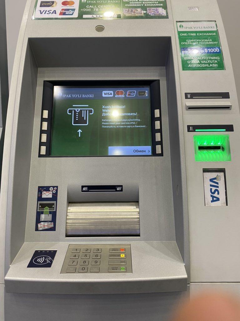 ネットの情報によるとタシュケント空港のATMでキャッシングは不可となっていたが念のためチャレンジ。結果ロシアのカードのみ使えた、さすが我らがロシアの銀行。