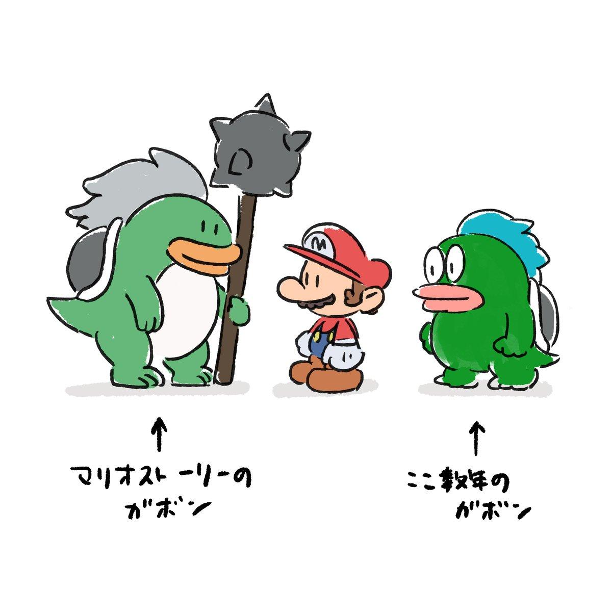 """🚪 auf Twitter: """"マリオストーリーといえばガボンがかわいい… """""""