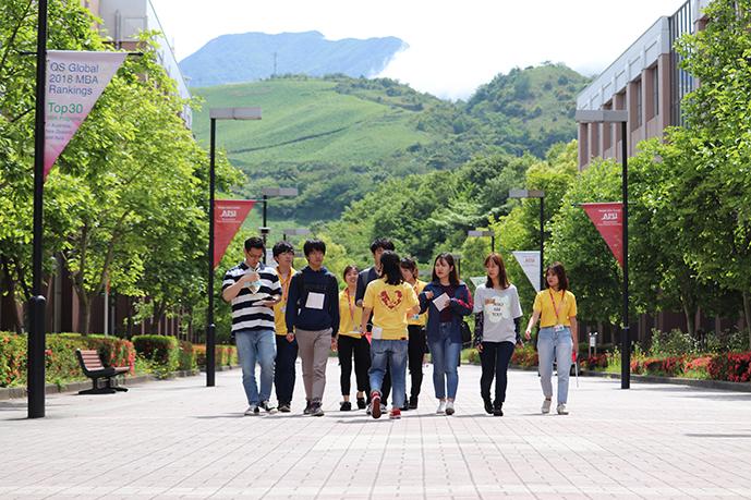 大学 立命館 アジア 太平洋