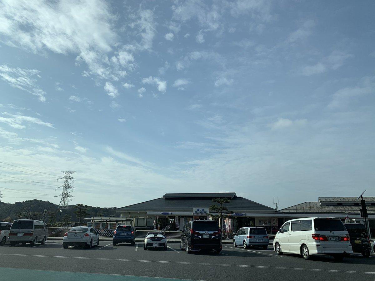 橋渡ります🚗 https://t.co/XnEt4refFY