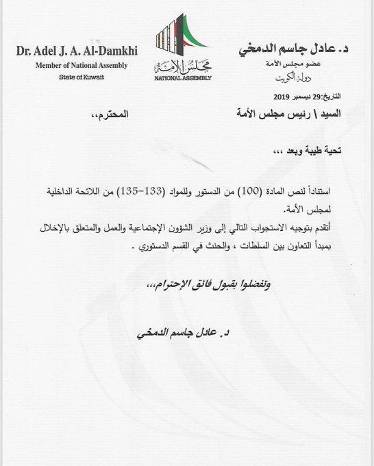 مدونة الجزيرة العربية ديسمبر 2019