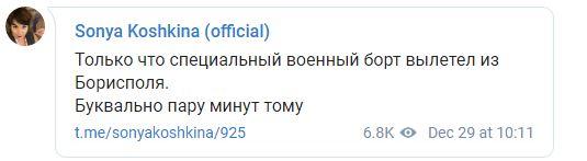 Активісти продовжують чергувати під Лук'янівським СІЗО, щоб не дати вивезти звільнених судом ексберкутівців - Цензор.НЕТ 8442