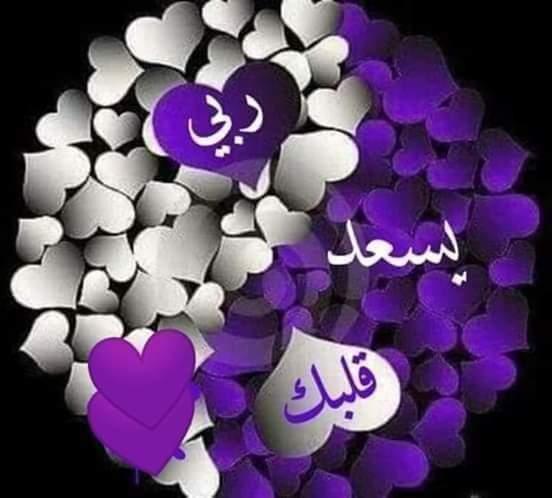 امل رزق On Twitter حبيبة قلبي انتي اماني ربنا يسعد قلبك وايامك