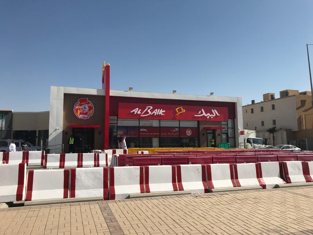 تعرف على منيو البيك الرياض 2019