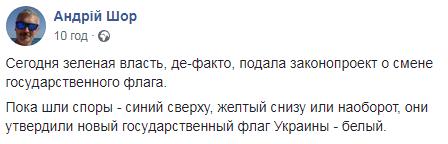 Будем продолжать работу над установлением украинцев, находящихся в плену на оккупированной территории и в РФ, - Зеленский - Цензор.НЕТ 961