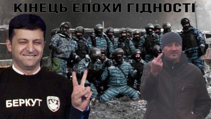 Если бы у меня было 100 беркутовцев, я бы их отдал, чтобы вернуть 1 живого украинского разведчика, - Зеленский - Цензор.НЕТ 9383