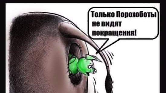 """В """"Нафтогазе"""" раскрыли детали пакета соглашений с """"Газпромом"""" по обеспечению транзита - Цензор.НЕТ 2754"""