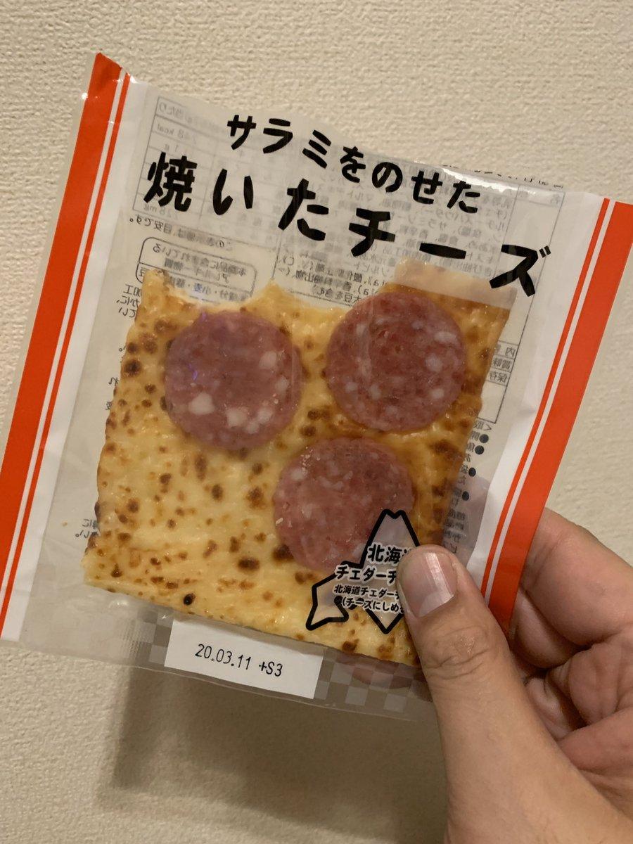 サラミ を のせ た 焼い た チーズ