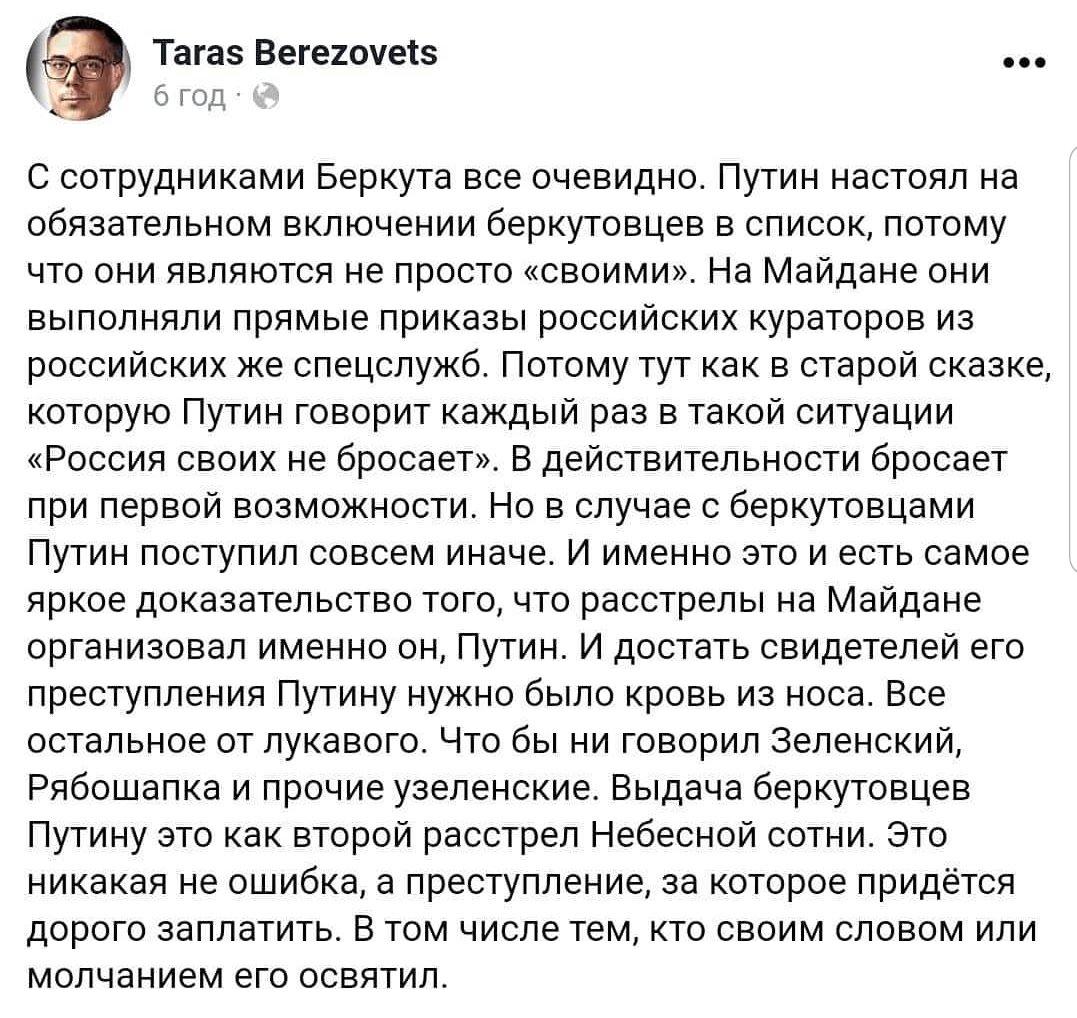 17 осіб зі списку на обмін відмовилися повертатися в ОРДЛО, - Лутковська - Цензор.НЕТ 2723