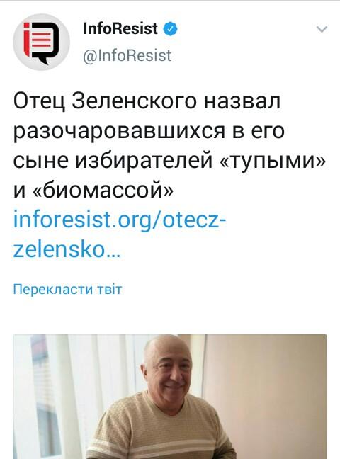"""""""Евросолидарность"""" инициировала создание следственной комиссии по делу об убийстве Шеремета, - Фриз - Цензор.НЕТ 3647"""