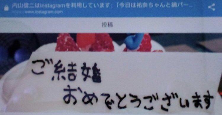 平祐奈持参のケーキのプレートに平野紫耀の文字!?二人の熱愛匂わせ最新版