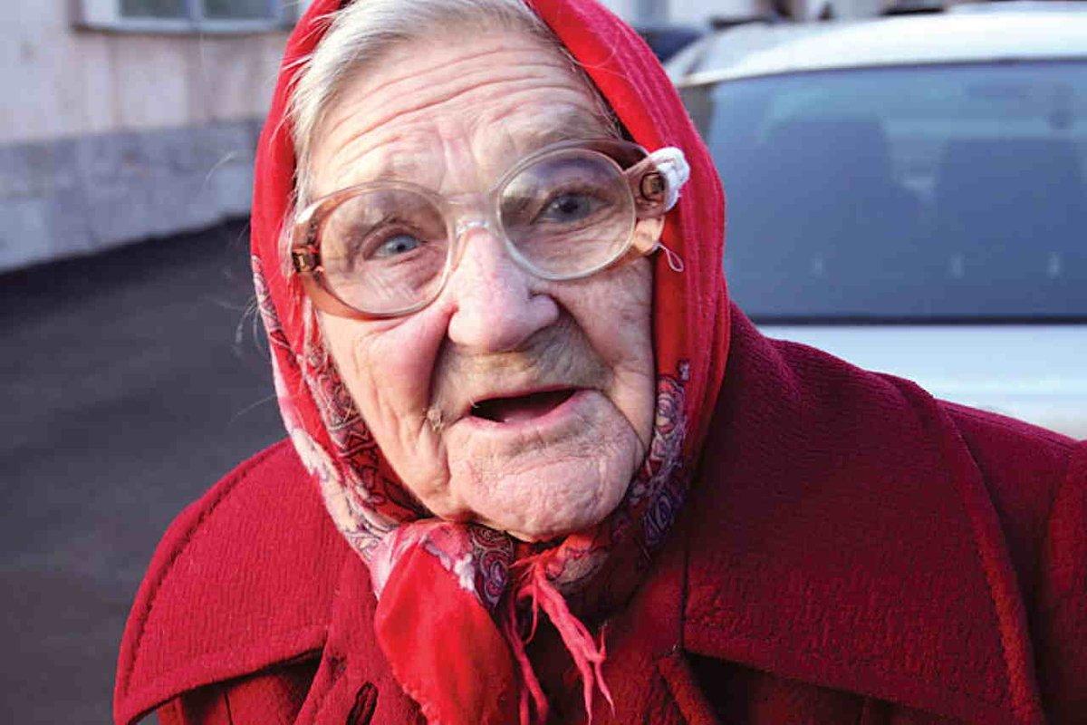 Картинки к бабули от бабули