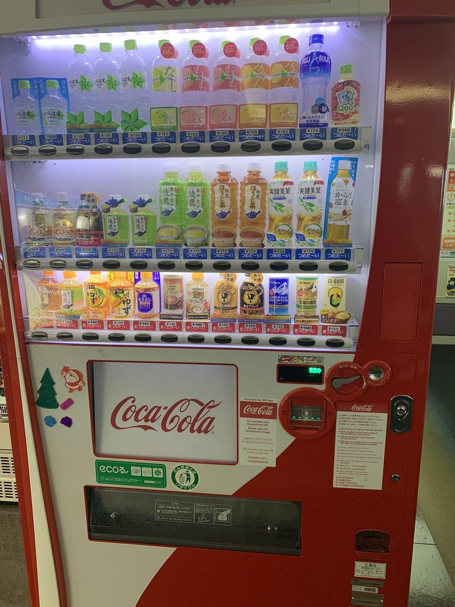 広島空港内の物価の高さに驚いた!売店の水(常温) 170円自販の水(冷たい)140円売店販売商品も2割ほど高めどちらも日本円の現金しか使えない制限区域なので両替も困難クレジットカードなり使えて、インバウンドの外国人が困らないようにしてほしいな。(免税お土産はカードOKのようですが