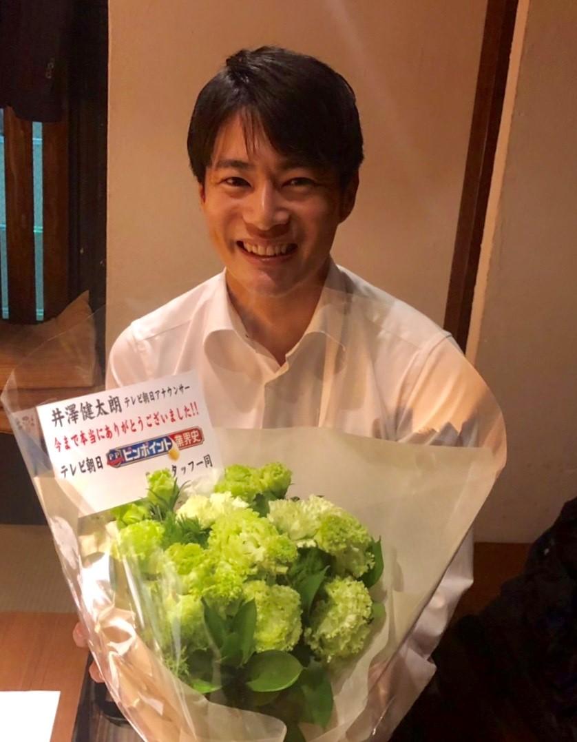 """テレビ朝日 アナウンサーズ Twitter'da: """"【令和2年ご挨拶】昨年も ..."""