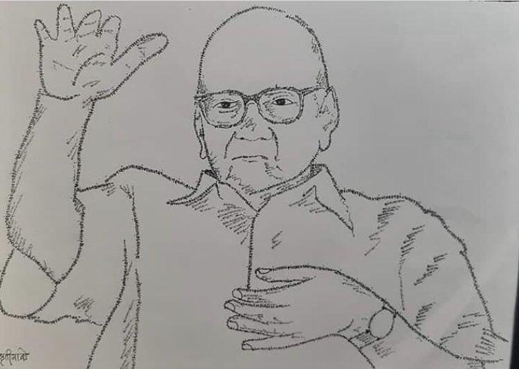 देशाचे नेतेआदरणीय शरदचंद्रजी_पवारसाहेब यांच्या 80व्या वाढदिवसानिम्मीत्त रामकृष्ण प्रेक्षागृह पिंपरी चिंचवड येथे शरदचंद्रजी पवारसाहेब यांच्या 80 सूक्ष्मअक्षर_चित्रांचे एक एक आनोखे व भव्य प्रदर्शन भरवण्यात आले होते.... #ncpyouthofficial #sharadpawarpic.twitter.com/yENqP2TWrj