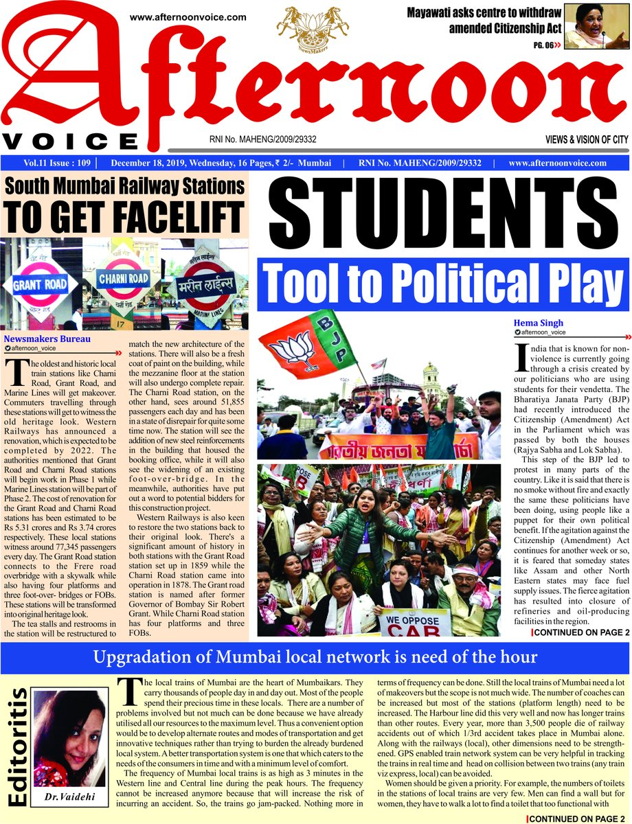 #EPAPER | Topics included: #IndianRailways #Mumbaikars #Railways #CharniRoad #GrantRoad #MarineLines #StudentsProtest #JamiaMilliaUniversity #JamiaProtests #CAAProtest #WhatsAppSnooping #Beauty and much more.   Read :  http:// readwhere.com/read/2468076#p age/1/1   … <br>http://pic.twitter.com/DBp1R0wEei