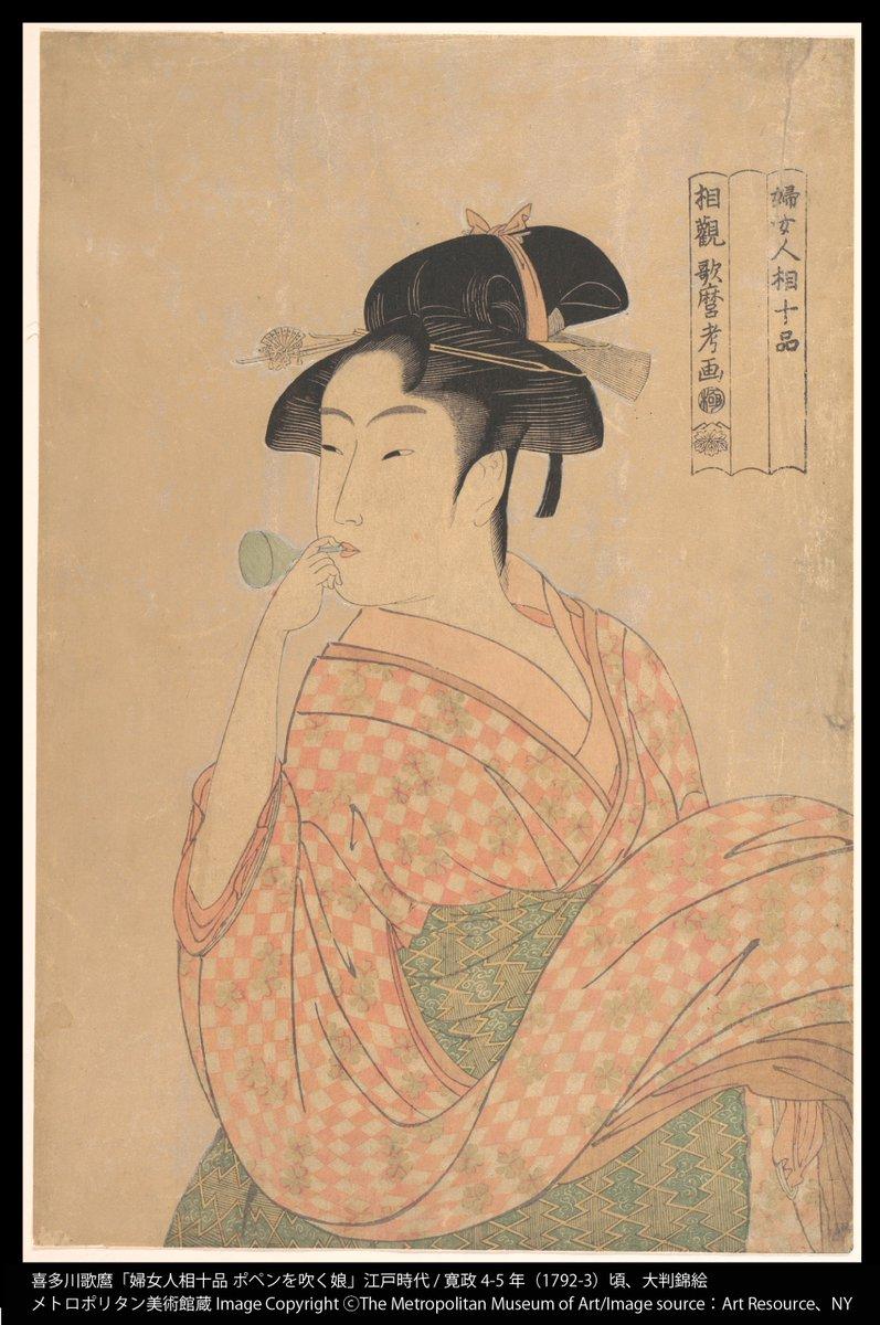 ギボちゃん 江戸東京博物館 V Twitter 美人画の名手 喜多川歌麿