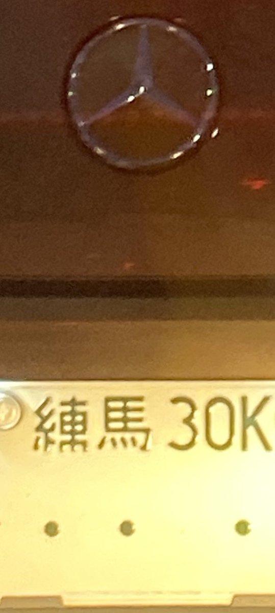 ナンバー プレート 30k