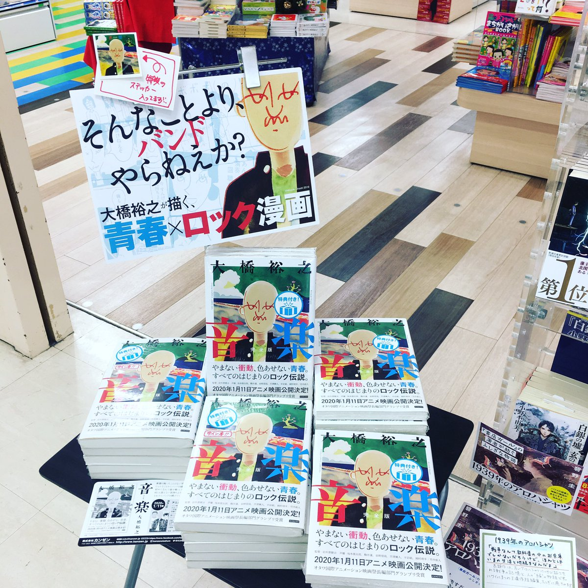 小金井 くまざわ 書店 武蔵