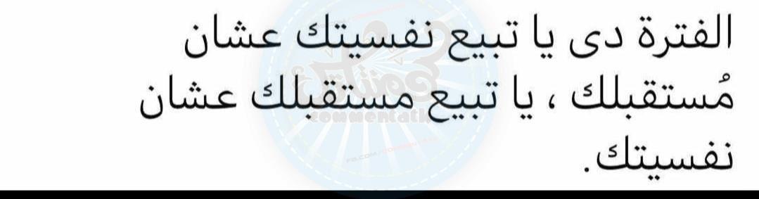 Ahmed Mohamed Ahmadmahmd11 Twitter