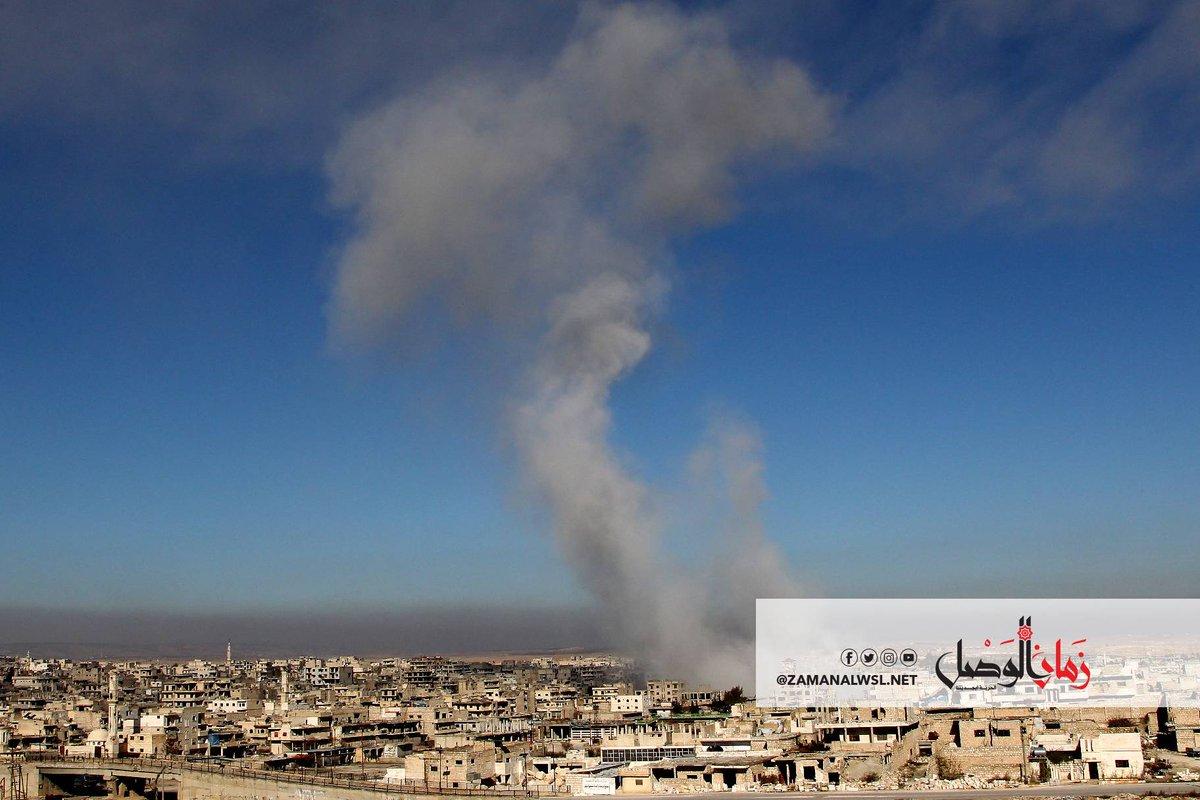 Airstrikes on Maarat Al Numan