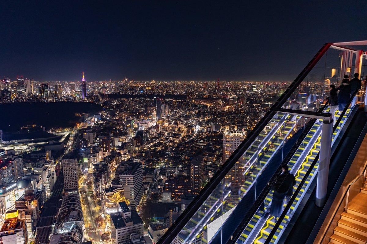 スカイ 渋谷
