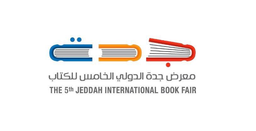 معرض جدة الدولي للكتاب Bookjeddah Twitter