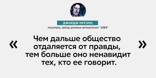 """""""Схемы"""" сняли репортаж о праздновании экс-генпрокурором Луценко юбилея в одном из киевских ресторанов - Цензор.НЕТ 5060"""