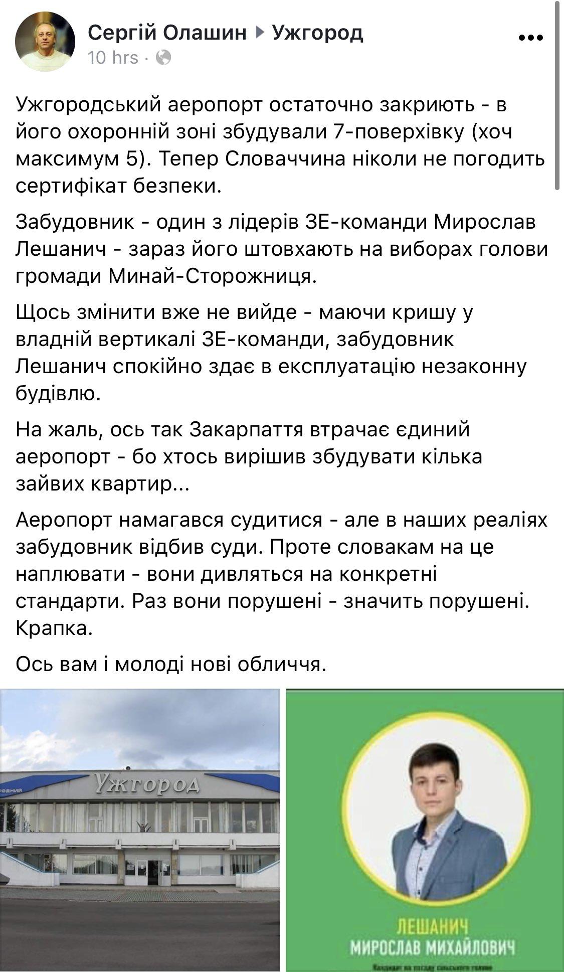 Зеленский принял верительные грамоты у новых послов Греции и Канады - Цензор.НЕТ 5411
