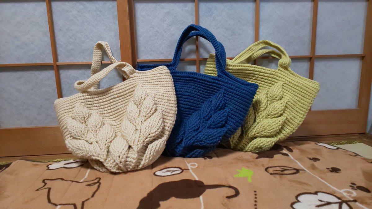 かぎ針 編み バッグ 編み 図