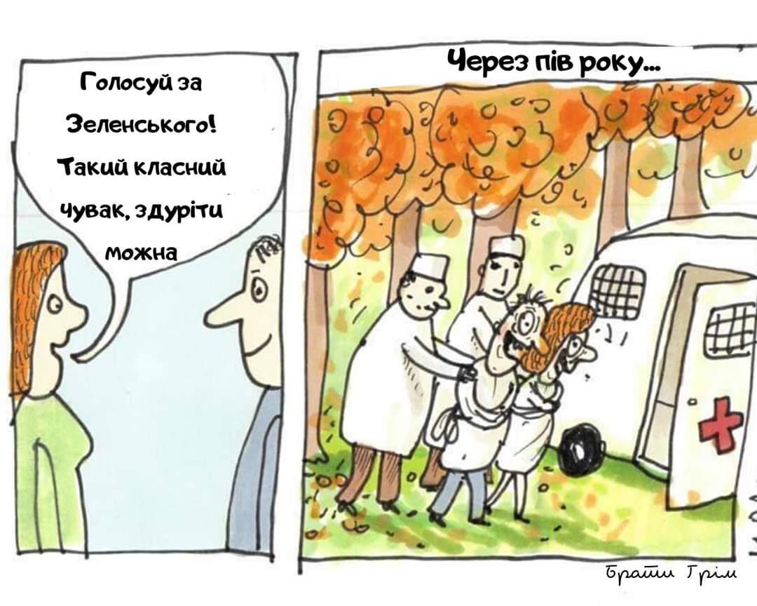 Зеленская и Скалецкая посетили детскую больницу в Боярке - Цензор.НЕТ 8869