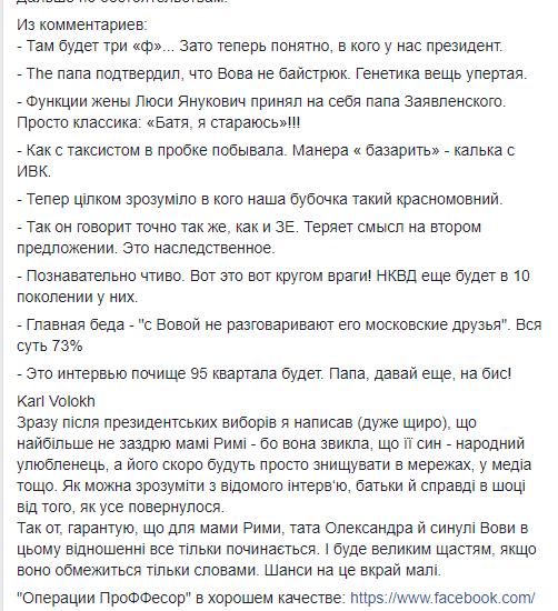 ТСК щодо вбивства Гандзюк вивчатиме напади на активістів за останні три роки - Цензор.НЕТ 5383