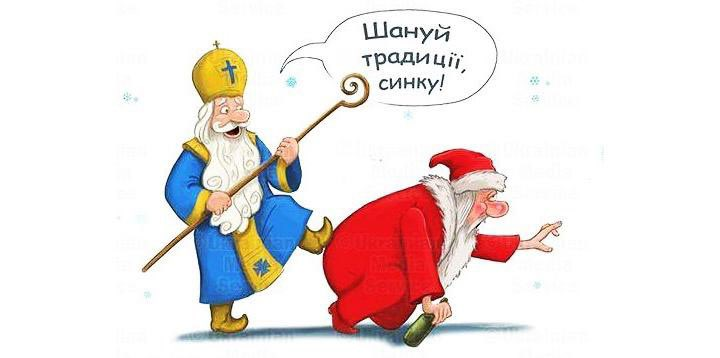 У Конгресі США підтримали виділення Україні $698 млн допомоги в 2020 році - Цензор.НЕТ 9395
