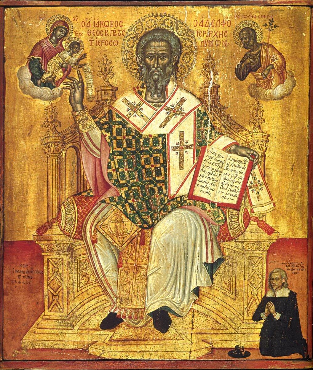 Послания апостолов картинки высокого качества