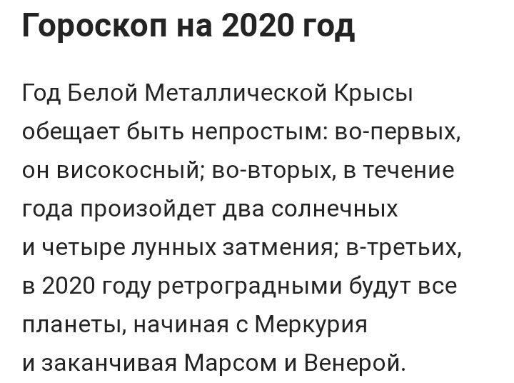 Встреча Нового 2020 года! EMIyyZ0XkAIAiek?format=jpg&name=900x900