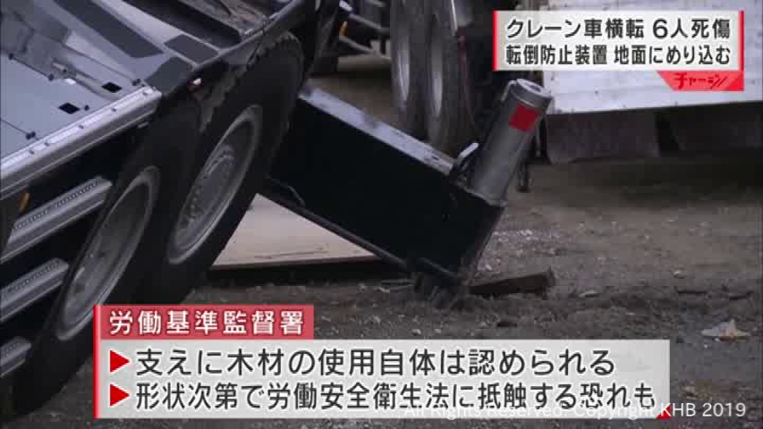 クレーン 事故 市 塩釜 塩釜で交通事故78歳女性死亡|NHK 東北のニュース