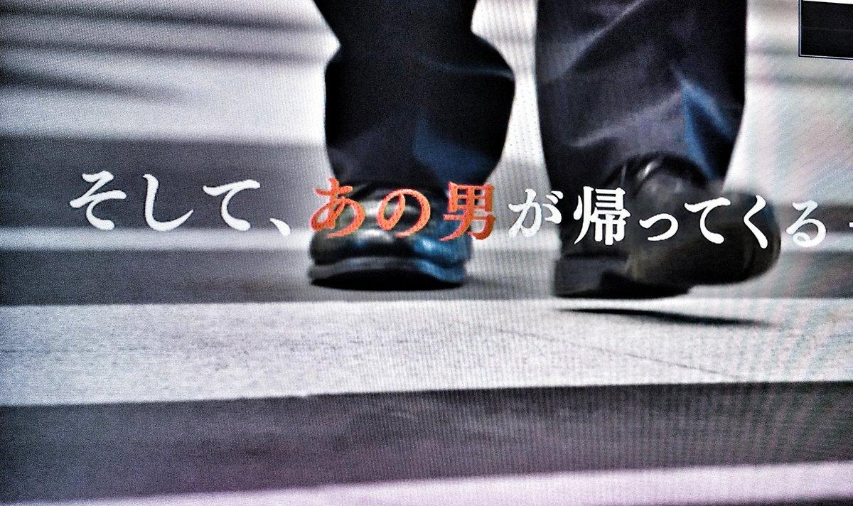 降板 女 科捜研 の 土門