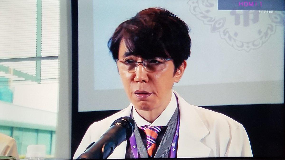 ドクター マリア ユースケ x サンタ