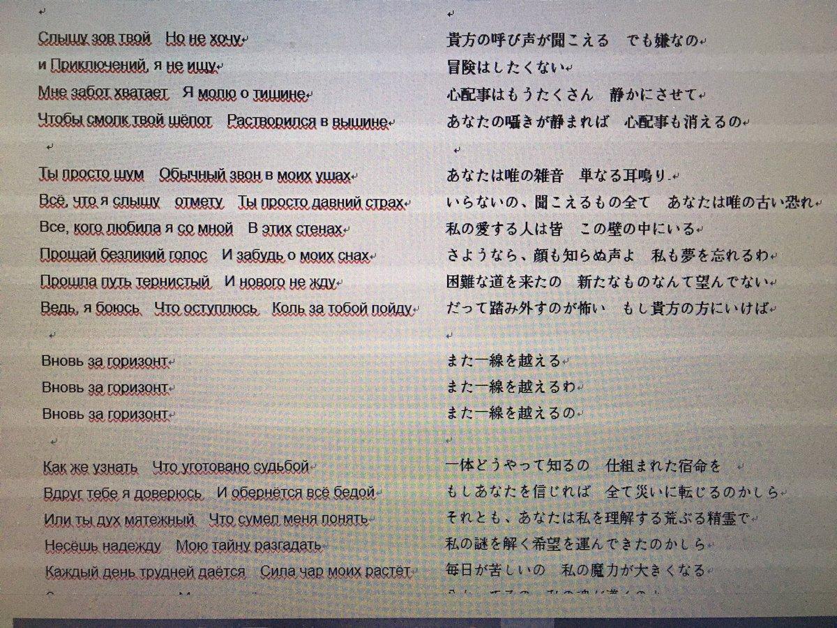 語 unknown into the 日本