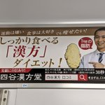 ダイエットの広告に見えるけど?1kgの脂肪を持っているだけの広告!