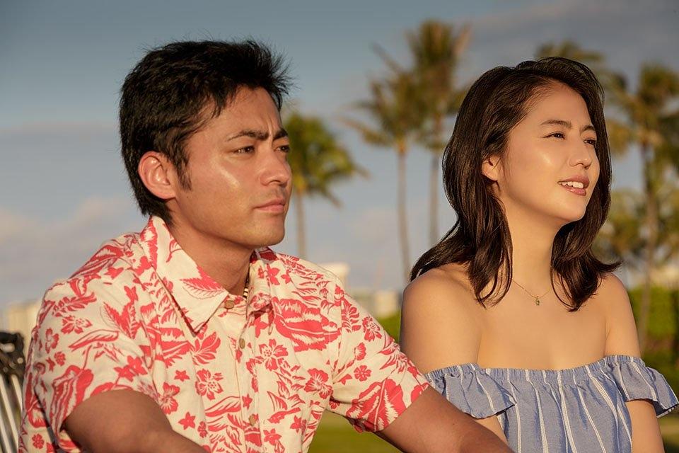 sottotitolo Bahasa Indonesia Dating sulla terra