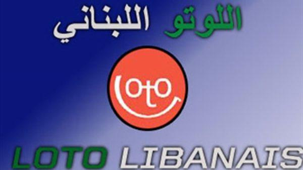 نتائج سحب اللوتو اللبناني مع زيد اليوم